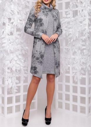 Свободное вязаное платье с накидкой (m,l,xl,xxl/4 расцветки)2