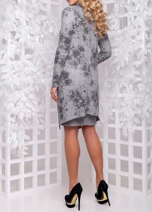 Свободное вязаное платье с накидкой (m,l,xl,xxl/4 расцветки)4