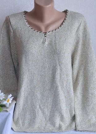 Брендовая теплая кофта свитер bhs акрил