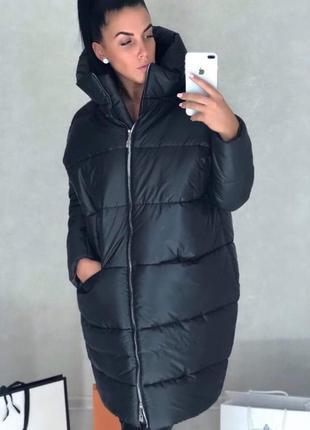 Курточка зима1 фото