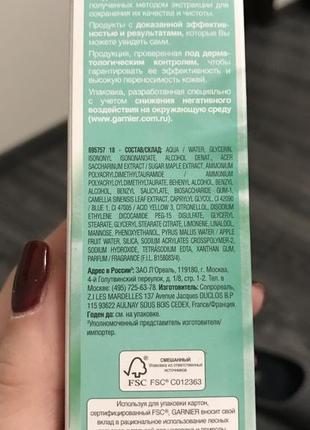 Garnier матуючий крем-сорбет для жирної шкіри2