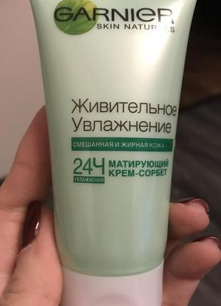 Garnier матуючий крем-сорбет для жирної шкіри4