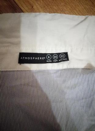 Рубашка в мелкую полоску3