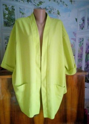 Яркий кардиган большого размера лимонного цвета1 фото