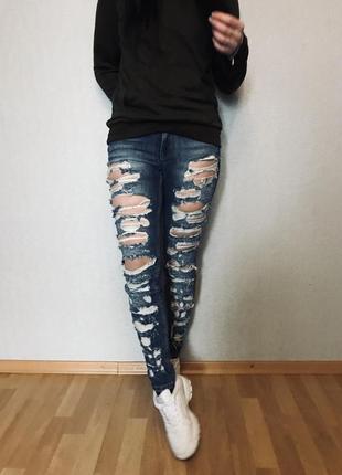 Рваные джинсы хс1