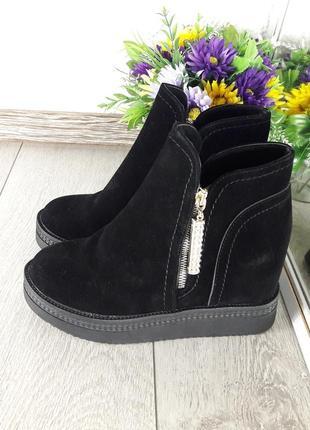 Ботинки2