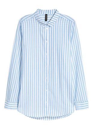 Рубашка в полоску1