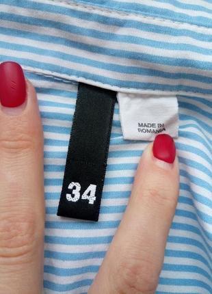Рубашка в полоску5