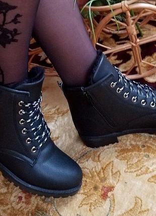 Распродажа женские зимние ботинки сапоги сапожки2 фото