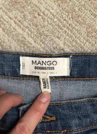 Джинсы boyfriend mango4