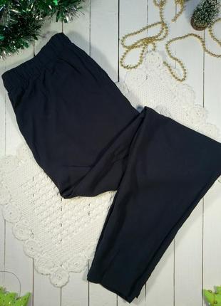 Летние брюки зауженные к низу2