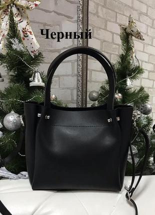 Красивая сумка, цвет черный, экокожа турция1