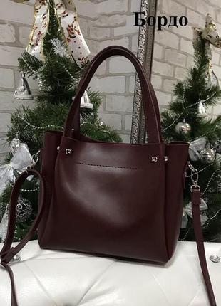 Красивая сумка, цвет бордо, экокожа турция1 фото