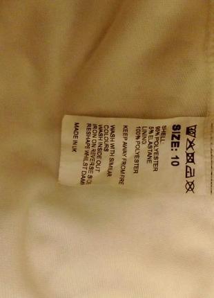 Белоснежное ажурное  боди  бренд рarisian collection  размер 105
