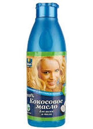 """Кокосовое масло """"parachute"""" 100мл1"""