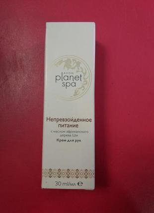 -65% крем для рук planet spa планет спа непревзойденное питание 30 мл2