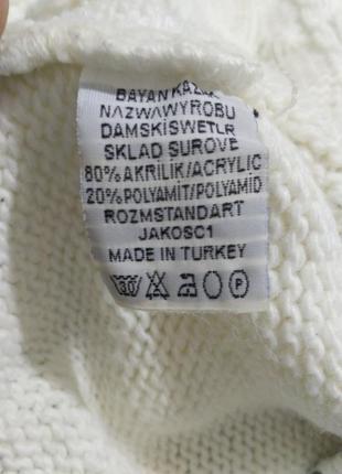 Женский вязанный теплый свитер молочного цвета4 фото