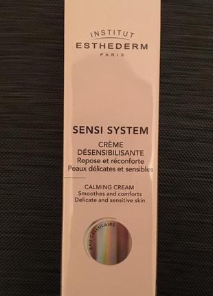 Крем для обличчя institut esthederm1