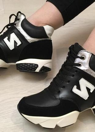 Кожаные кроссовки р 361