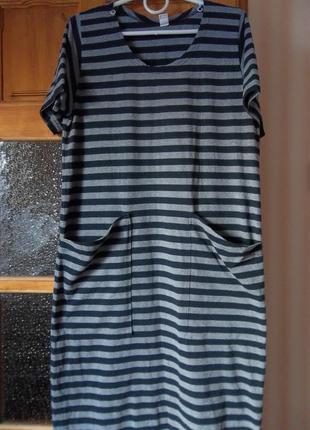 Повседневный полосатый наряд - трикотажное платье миди j.a.c.k.3