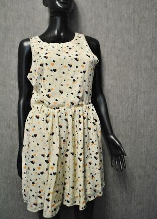 Яркое платье1