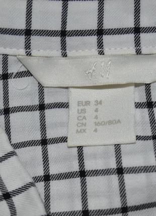 Рубашка в клетку3
