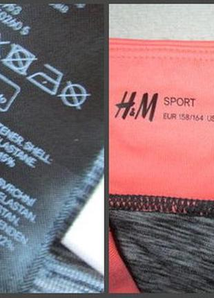 Спортивные лосины леггинсы серый меланж h&m.5 фото