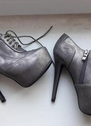 Батильоны rosie, ботинки, ботиночки1
