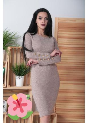 Платье ангоровое с пуговицами1
