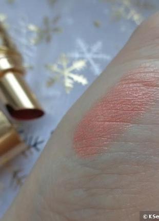 Помада yves saint laurent rouge volupte perle1