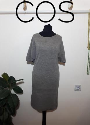 Cos платье1