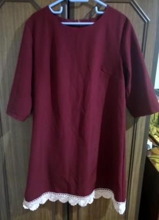Платье марсала1