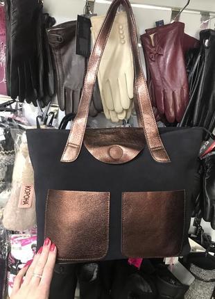 Сиреневые женские замшевые сумки 2019 - купить недорого вещи в ... f9e4537baf1