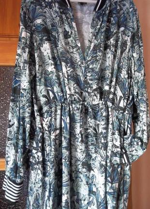 Платье ato берлин - португалия 42р