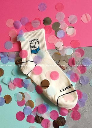 Крутые белые носки с молоком 35-39 рр1