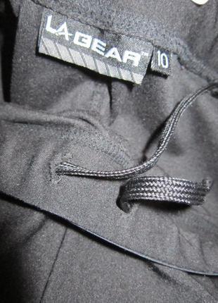 Спортивные штаны от lagear4
