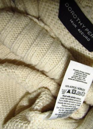 Твой идеальный бежево-кремовый теплый вязаный свитер с горлом, носи с удовольствием.4