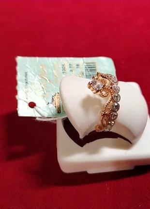 Кольцо корона золото 585 пробы2