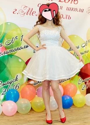 Выпускное белое платье1