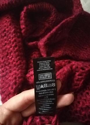 Крутейший свитер красного цвета4