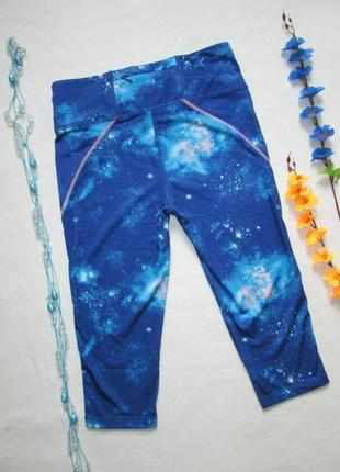 Классные спортивные лосины леггинсы галактика космос звездное небо  crivit sports.3