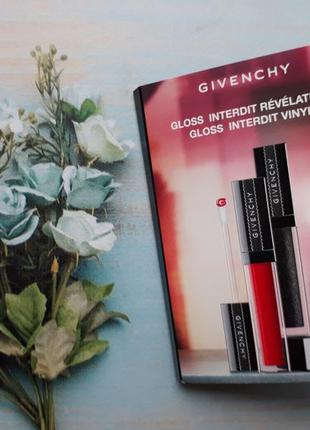 Палетка блесков givenchy gloss interdit