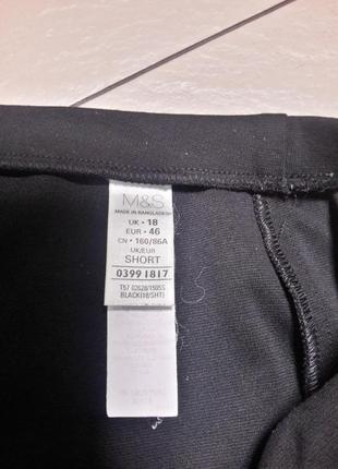 Трикотажные штаны/брюки на резинке5