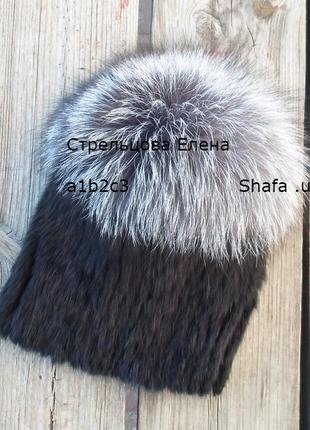 """Шикарная,меховая шапка на вязаной основе """"парик"""", ондатра + чернобурка,натур мех2"""