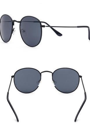 Скидка!новые, стильные, трендовые,модные,солнцезащитные очки,ретро,зеркальные,мода 20195