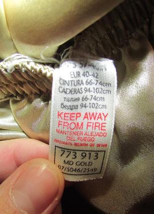 Шикарный комплект халат и пижама uk 40-424
