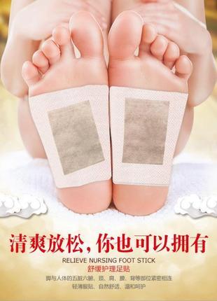 Пластыри для ног с лавандой для дезодорации и питания onespring2 фото