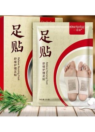 Пластыри для ног с лавандой для дезодорации и питания onespring1 фото