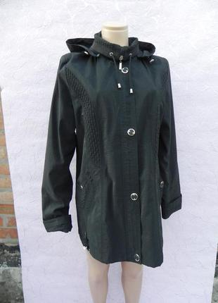 Куртка демисезонная1