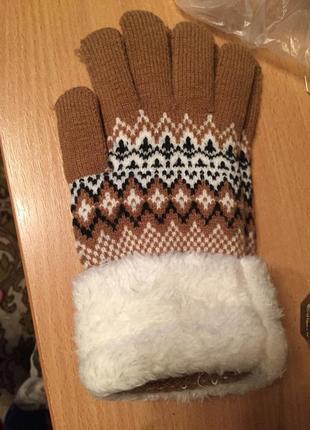 Перчатки тёплые1